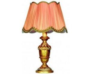 tischlampe-gold